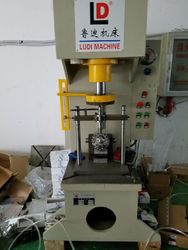 Wuhan Yijue Tengda Machinery Co., Ltd